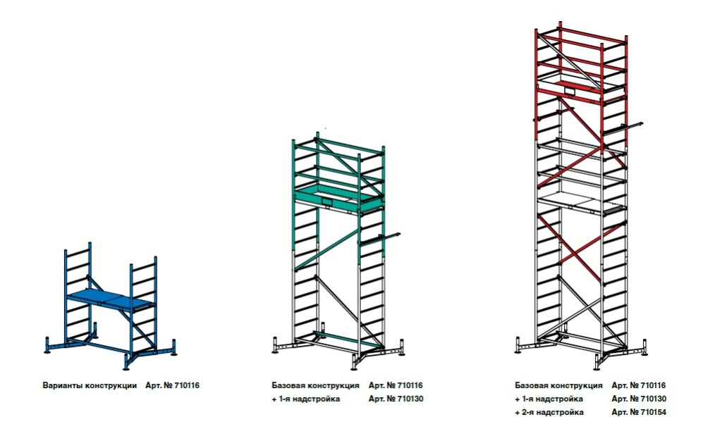 Варианты конструкции ClimTec