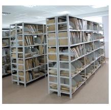 Архивные стеллажи